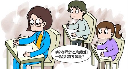 海贼王漫画