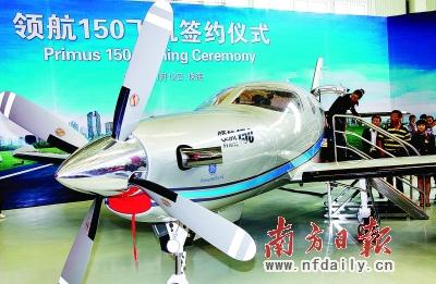 """""""珠海制造""""领航150飞机.王荣 摄"""