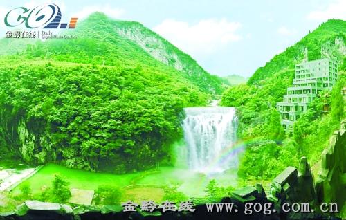 他认为红果树生态旅游风景区的开业是一枝报春花,绥阳生态旅游大县的