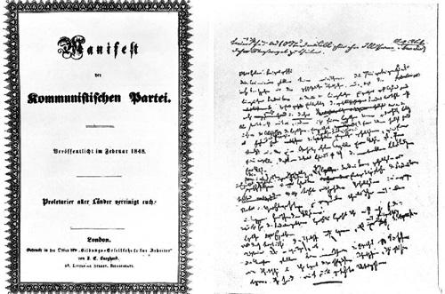 11月29日 十世班禅转世灵童金瓶掣签仪式在拉萨举行
