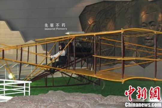 冯如2号;; 多款文物飞机将亮相珠海航展 传奇鲜为人知; 中国红军