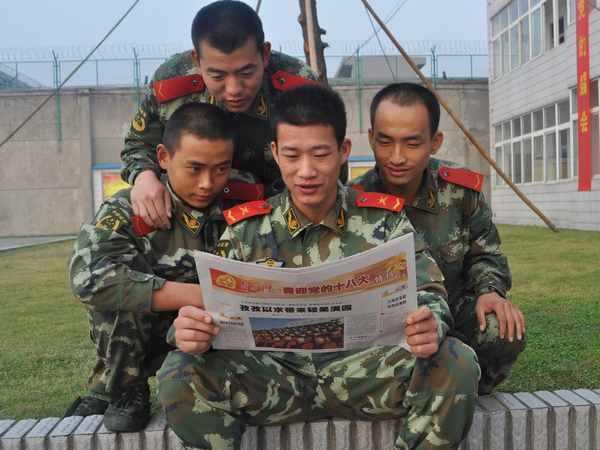 中国帅哥的硬茎照片-10帅哥被弄硬动态图 动漫帅哥被 ...
