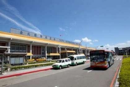 台湾松山机场将转型为商务机场