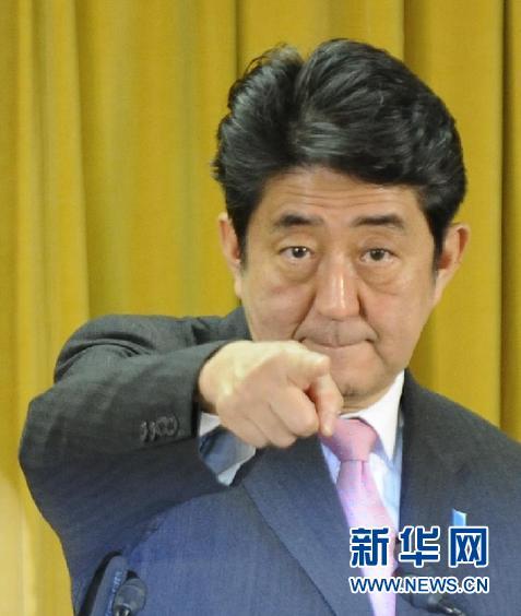 资料图片:日本首相安倍晋三