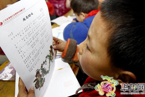 学唱 感恩的心 孩子们看着简谱读 123
