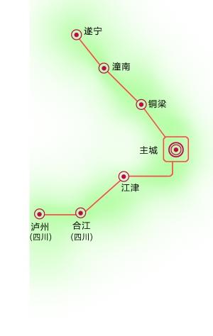 国道G93成渝环线高速公路重庆境内全长205公里高速路各主要站点