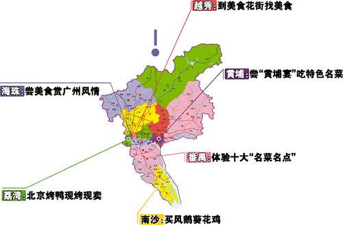 元旦广州美食地图:到南沙买风鹅葵花鸡