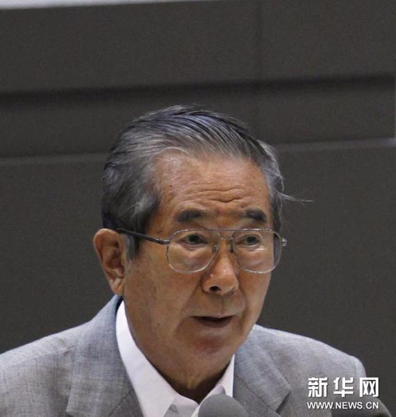 中国 帅 老头 净身 图片 日本 老头 中国 帅 老头