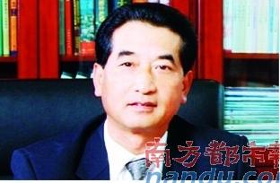 何玉柏被免去重庆国际信托有限公司董事长、党委书记职务。