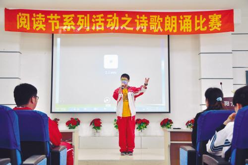 沈阳高中学生参加社团可获学分 3月1日起实施