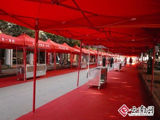 引摊入市昆明五华区广场示范街开业了美食美食阜新图片