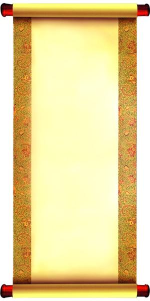 ppt 背景 背景图片 边框 模板 设计 矢量 矢量图 素材 相框 300_600