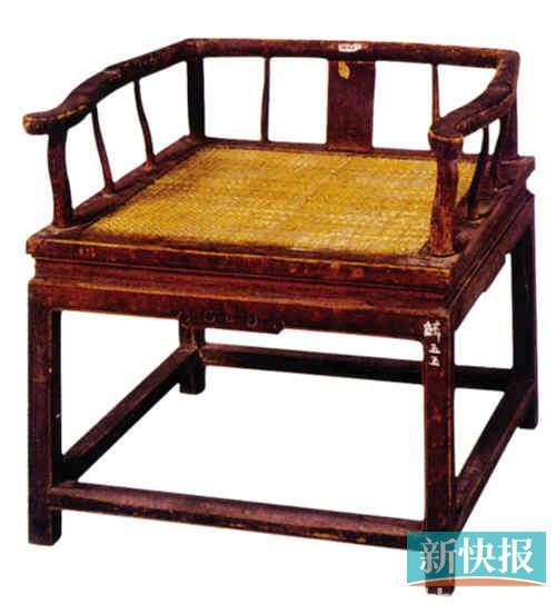 清代楠木矮靠背席心椅长67.5厘米宽67.5厘米通高46.