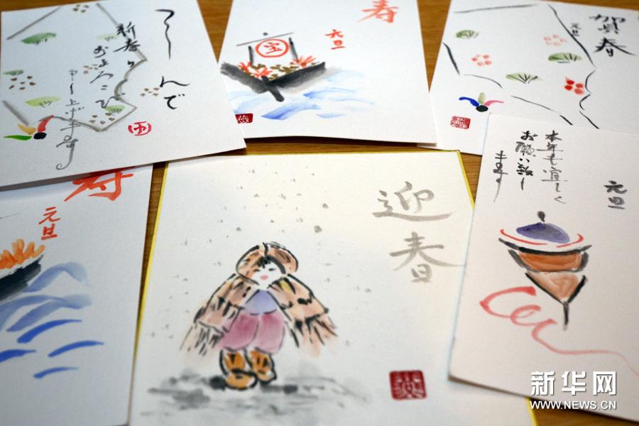 幽燕手绘的部分新年贺卡