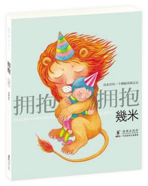 """狮子是一种勇猛的动物,是""""百兽之王"""",一只大狮子看完《拥抱》,一颗心"""