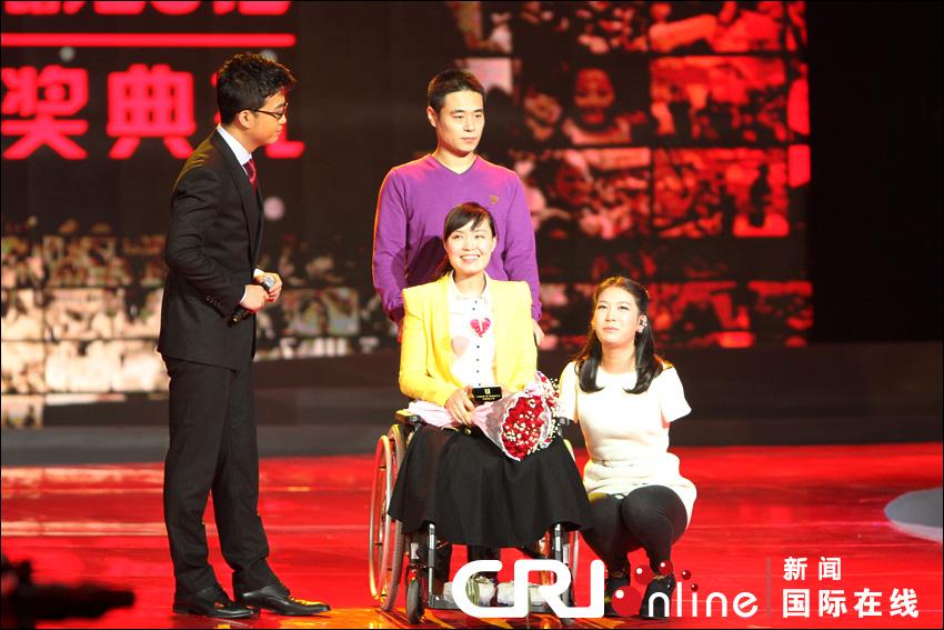 最美女教师张丽莉获评中国网事2012年度网络