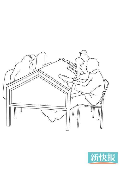 工程图 简笔画 平面图 手绘 线稿 500_707 竖版 竖屏