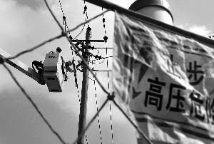 突破国家电网藩篱,推进中国 新一轮电力体制改