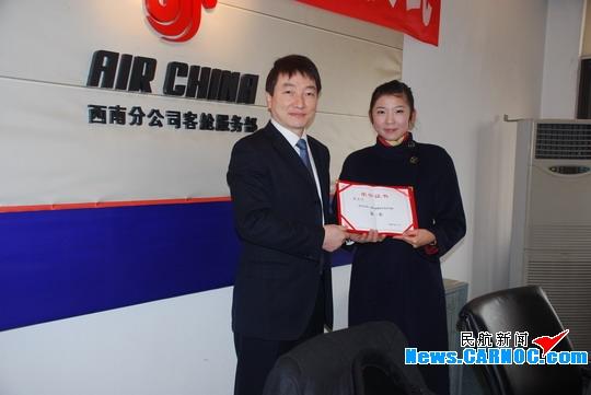 中国国际航空股份有限公司(air china limited,简称