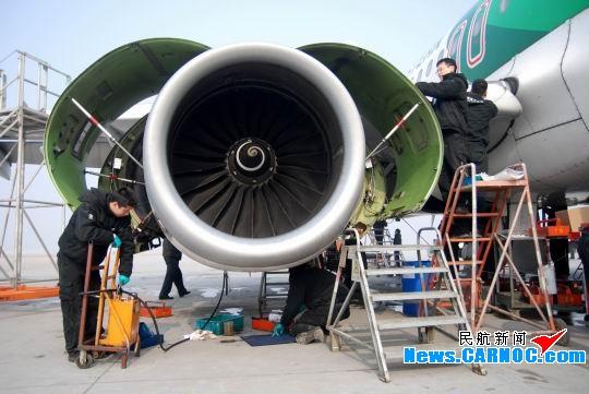 中国东方航空股份有限公司工程技术公司西安飞机维修