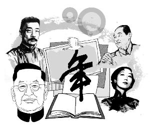 年轻母亲2完整版中文