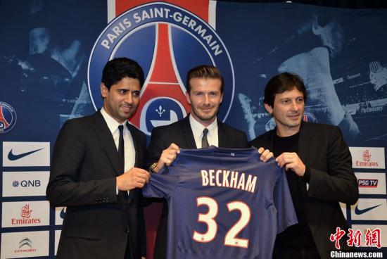 当地时间1月31日,法国巴黎,英格兰著名球星贝克汉姆加盟法甲365bet,将披32号战袍。图片来源:Osports全体育图片社