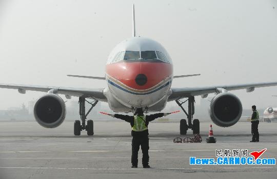 飞机库应分为三类