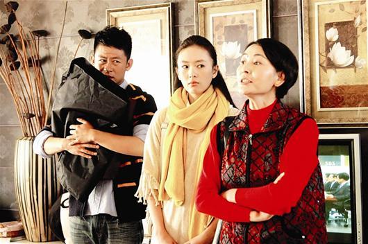 媳妇和婆婆同时怀孕