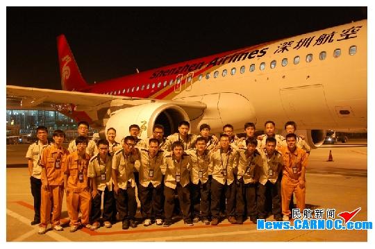 图1:班组合影 民航资源网2013年1月28日消息:深圳航空有限责任公司(Shenzhen Airlines Ltd.,简称深航)广州维修工程分部成立于2004年9月,现有员工260余人,其中高级工程师15人,中级工程师及资深机械师41人,工程师及机械师48人。作为公司最大的维修分部,分部现执管24架空中客车A320飞机,担负着公司在广州地区日均100余架次航班的维修及保障任务。分部人员平均年龄29岁,这支年轻的队伍以保障飞机安全、正点、高效运行为首要工作职责,以创建科学、专业、齐整的维修团队为目标,
