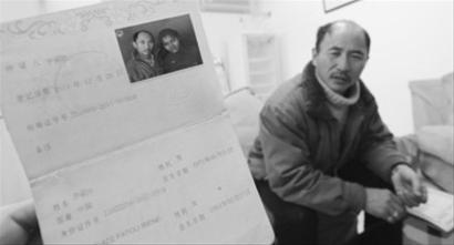 登记结婚一年后,刘德臣的洋媳妇不告而别。