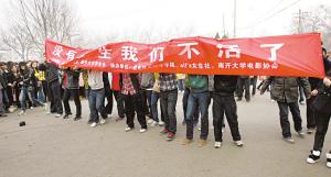 而天津大学梁春早老师也贴心地提醒同学们