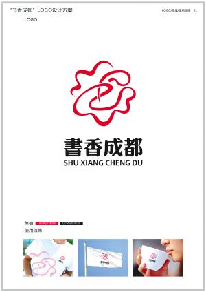 """原标题:logo征集展示 创意理念:""""书香成都""""logo的设计体现了以形状"""