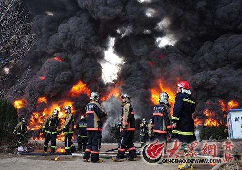 青岛保税港区大火昨晚扑灭 直接经济损失390余万