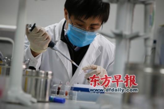 上海动物疫病预防控制中心