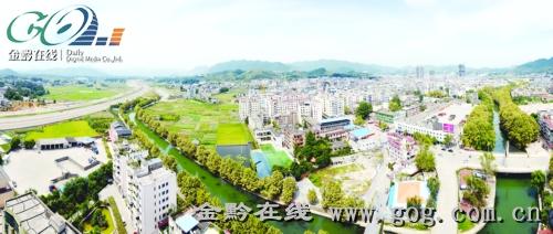 美丽的绥阳县城 胡志刚 摄-诗乡绥阳 成为媒体聚焦热点