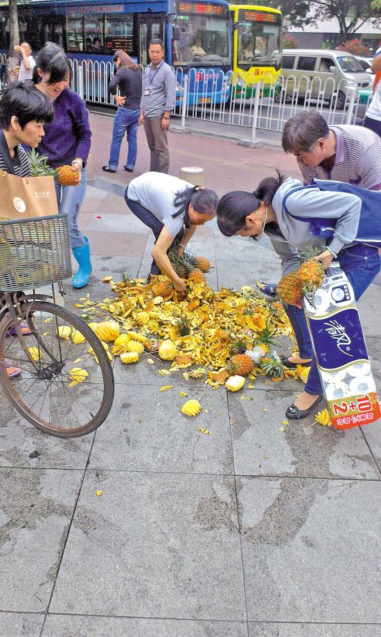 15根小菠萝锁图解步骤