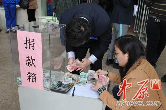 郑州街头9岁女生救助救父命卖身爱心女孩引来爽众人文文图片