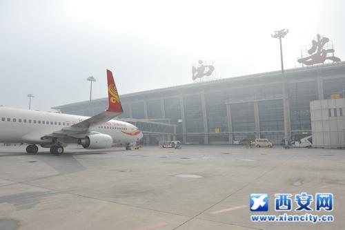 西安咸阳国际机场73个航班受大雾影响延误