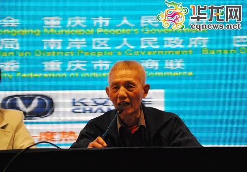 八千人保障重庆国际马拉松赛