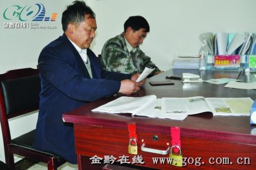 村支书王永军及村主任陈明生赶回办公室图片