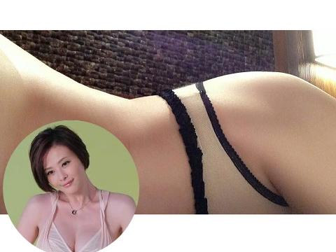 萧淑慎自曝只穿内裤的裸身照