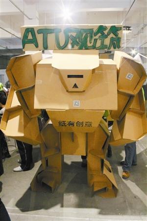 纸箱制作的机器人.