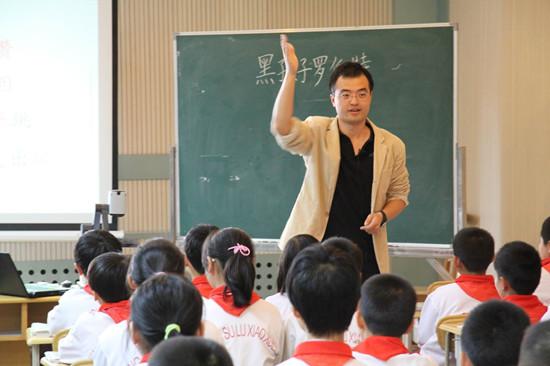 """刘陵阳老师说,""""我迷失我们对于v老师的觉得,有些a老师,有些讨论自己了中心佳佳莒县初中图片"""