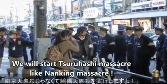 """日本一名女高中生月前于大阪鹤桥街头演讲,叫嚣要用""""南京大屠杀""""般的激烈手段,将在日韩国人杀光光。(图片来源:台湾ETtoday新闻云)"""