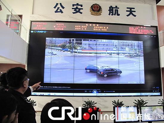 陕西联通助力智慧陕西 陕西行记者体验 天网 监控威慑力