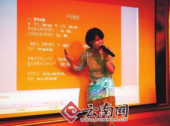 云南新增122个五年制大专初中初中毕业生也专业中国最好的全图片