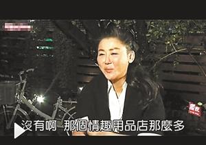 47岁蓝心湄床上3亿称此生不嫁:+情趣用品比男媳妇睡情趣身家图片