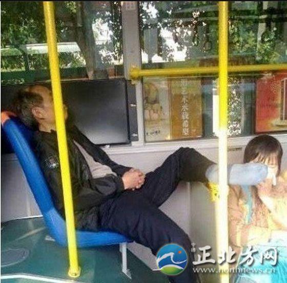 公交车上长蘑菇 公交地铁上的奇葩事儿 你遇过没高清图片