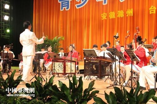 民乐合奏《喜洋洋》.(图片来源:滁州市台办)
