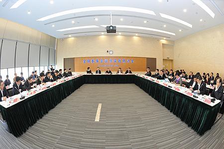 《宝钢集团有限公司章程》为核心的董事会运作制度体系,健全了组织
